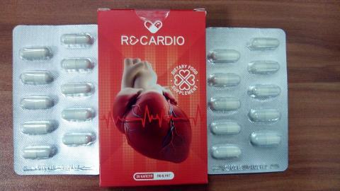 tratament hipertensiune recardio pastile pret pareri